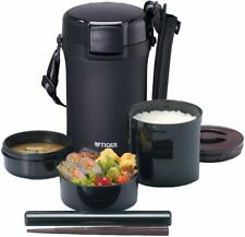 TIGER Japan-made thermal lunch box Made of stainless steel LWU-A202-KM