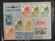 1940s Bouake Ivory Coast Airmail Cover To New York Usa Multi Franked