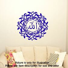 Allah Islamic Wall Art Stickers swt Islamic Calligraphy Allah Jalla jalaluhu
