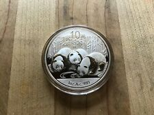 2013 China Silver Panda 1 Ounce Coin In Original Mint Capsule