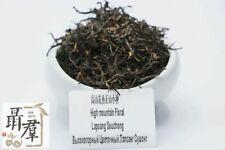 China black tea Zheng Shan Xiao Zhong - The scent of mountain flowers