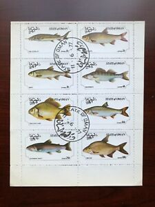 State of Oman 1977 Mini Sheet Fish CTO Cancelled