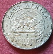 East Africa 1924 one shilling