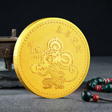 Year of the Rat Gold Plate Commemorative Coin Chinese Zodiac Collectible