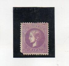 Serbia Valor del año 1869 (DB-478)