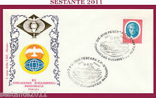 W540 VATICANO FDC ROMA CONGRESSO EUCARISTICO NAZIONALE PESCARA 1977