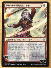 Jaya, Venerated Firemage Japanese War of the Spark Alternate Anime Art mtg NM