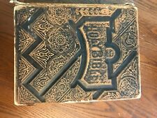 Antique 1890's Leather Bible Old and New Testament