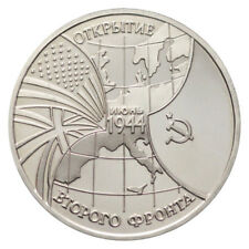 RUSSIA 3 ROUBLES SWW WORLD WAR II SECOND FRONT 1994 PROOF