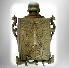 Vintage Asian oriental bronze or metal temple oil lamp - dragons - Free Shipping