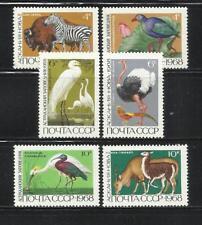 U.R.S.S. Año: 1968. Tema: FAUNA. ANIMALES DIVERSOS.