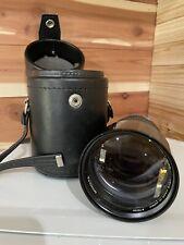 Minolta MD 200mm f2.8 lens