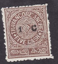 India Travancore - 1932 - 1c on 5ca Chocolate - SG57 Mint Hinged (A9E)