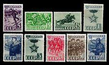 Russia. Army & Navy of the USSR. 1941-43. Scott 824-831A. MNH (BI#NMBX)