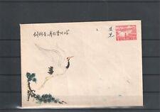 KOREA CLASSIC POSTAL STATIONERY BIRDS COVER BIRD (2012)