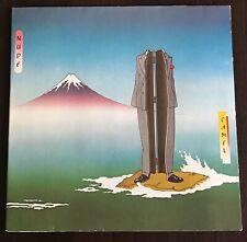 "CAMEL,NUDE,VINTAGE DUTCH PRESS 1981 GATEFOLD ALBUM,12"" LP33,EX VINYL EX SLEEVE."