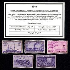 1944 COMPLETE YEAR SET OF MINT -MNH- VINTAGE U.S. POSTAGE STAMPS