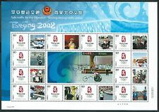 China 2008 Olympic Smiling Traffic Police Special S/S B 北京交警 奥運