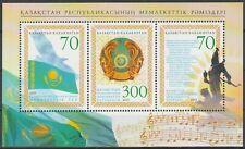 2005 Kazakhstan Symbols of Kazakhstan MNH