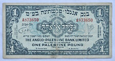 1948 Palestine 1 Pound Banknote aVF Contition Number A873650
