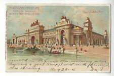 1904 St. Louis World's Fair - Hold to Light - Palace of Liberal Arts