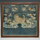 Antique Chinese Kesi Silk Lion Military 2nd Rank Badge Embroidery Qing