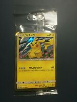 Pikachu Articuno Moltres Zapdos set Japanese Pokemon card Promo 276 sealed Mint