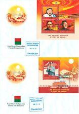 Mao Zedong Sun Yatsen Deng Xiaoping Hublai Khan China Madagascar FDCs covers set