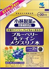 Kobayashi Pharmaceutical dietary supplements blueberrylutein  about  60 Capsules