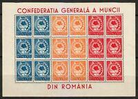 Romania 1947 MNH Mi 1037-1039 Sc 639-641 Congress of the United Labor Unions KLB
