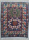 Antique rug/carpet European Turkoman Caucasian Oriental Shirvan/Lesghi 1900