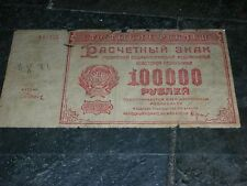 Russia RSFSR Soviet 100 000 Roubles Rubles P 117 a 1921 Stars Thin Paper