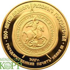 AA2486) RUSSLAND 100 Rubel 1989 - Staatssiegel von Ivan III. - Gold