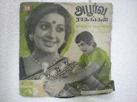 APOORVA RAAGANGAL M S VISHWANATHAN TAMIL FILM rare EP RECORD INDIA 1975 VG+
