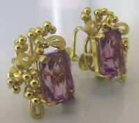 Secondhand 14ct Yellow Gold Emerald Cut Amethyst Ornate Screw Back Earrings