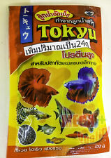 Tokyu Betta Fighting Fish Food Baby Floating Type Pellet Dried Mosquito Larva