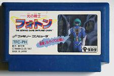 HIKARI NO SENSHI PHOTON sur Nintendo Famicom Japan NES