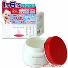 Meishoku Ceracolla Perfect Gel Ceramide Collagen Skin Moisturizer Japan TRACKING