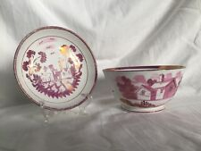 **ANTIQUE** Pink Lustre (Luster) Bowl and Saucer Set