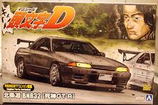 1989 Nissan Skyline GT-R  R 32, 1:24, JDM Aoshima 011577