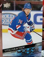 Vitali Kravtsov Young Guns Rookie MINT!! NY Rangers 2020-21 Upper Deck Series 1