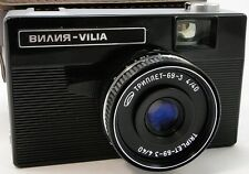 1970's! VILIA-ВИЛИЯ Russian Soviet USSR LOMOGRAPHY Be LOMO Compact 35mm Camera