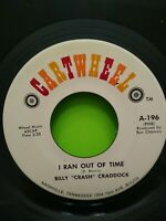"""Billy Crash Craddock: I Ran Out of Time / Dream Lover 7"""" 45 RPM Record Cartwheel"""