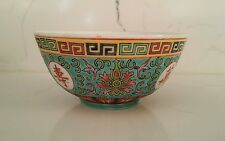 Mun Shou Longevity Rice Soup Bowl Green Turquoise Chinese China Greek Key Symbol