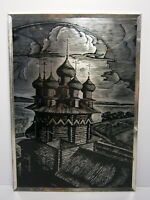 Antique Russian Orthodox Christian Church Kievan Rus Vtg Metal Framed Picture 80