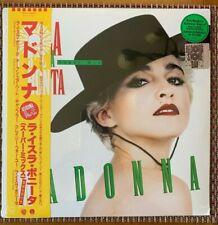 Madonna La isla Bonita Green Vinyl LP Record Store Day Limited Edition
