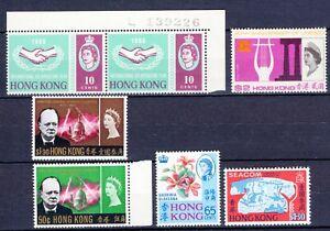 Hong Kong 1965-67 selection of 7 better stamps MNH OG 1x hinged