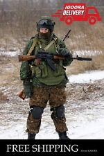 SPOSN SSO Partizan - M Reversible Suit Russian Army Military Uniform Camo Color