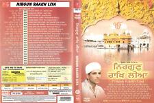 Nirgun Raakh Liya (Akshay Kumar DvD Shabid Kirtan Gurbani Punjabi)