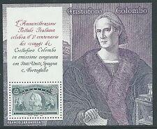 1992 ITALIA FOGLIETTO COLOMBO 5000 LIRE MNH ** - B4